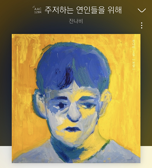 스프링/와이어 제본