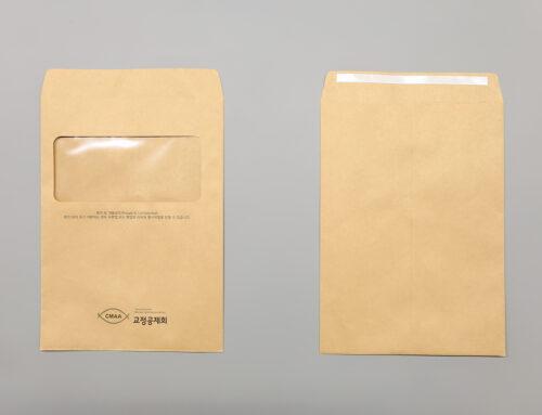 투명창 봉투